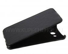 Чехол флип Samsung A700F Galaxy A7 Armor Case LUX чёрный