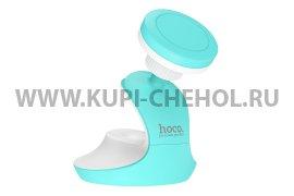 Автодержатель магнитный Hoco CA15 White/Blue