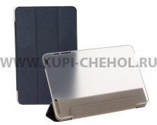 Чехол откидной Huawei MediaPad T1 9.6 Trans Cover синий