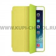 Чехол откидной Apple iPad 6 / Air 2 Smart Case 7669 салатовый