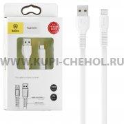 USB - micro USB кабель Baseus CAMZY-B02 White 1м