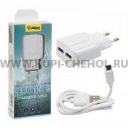 СЗУ Micro-USB 2.1A 2USB Inkax CD-21-m белое