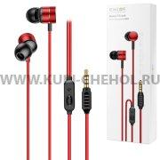 Наушники с микрофоном Baseus H04 Red