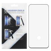 Защитное стекло Samsung Galaxy S20 DF Full Glue с вырезом для отпечатка пальца 3D черное 0.33mm