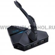 ХАБ USB-разветвитель 3 порта Hoco HB2 Scorpio Gray