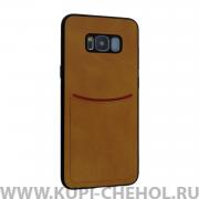 Чехол-накладка Samsung Galaxy S8 Plus Ilevel светло-коричневый