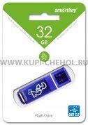 Флеш Smartbuy Glossy 32Gb Dark Blue USB 3.0