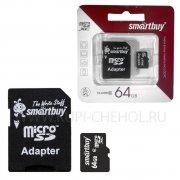 Micro SD 64Gb class 10 к/п SmartBuy XC + адаптер