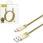 Кабель USB-Type-C Hoco U27 Gold 1.2m