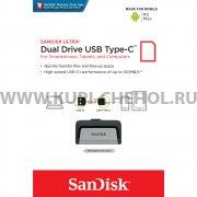 Флеш OTG USB-Type-C Sandisk Dual Drive 16Gb USB 3.1