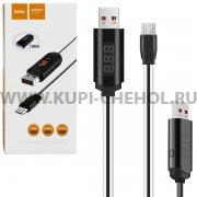 USB - micro USB кабель Hoco U29 Symmetric White 1м