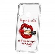 Чехол-накладка Samsung Galaxy A20S Kruche Print Red lipstick