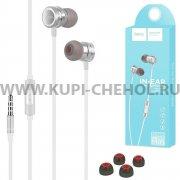 Наушники с микрофоном HOCO M16 Silver