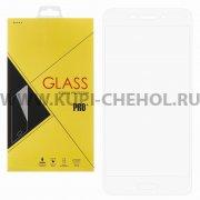 Защитное стекло Huawei Honor 6C Pro Glass Pro Full Screen белое 0.33mm