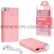 Power Bank 8000 mAh Hoco B30 Pink