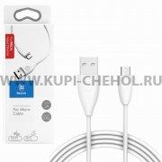 USB - micro USB кабель Baseus CAMMY-02 White 1м