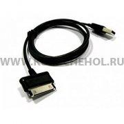 USB кабель Huawei 122013