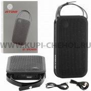 Колонка универсальная Bluetooth Speaker BT88 чёрная
