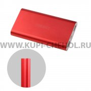 Power Bank 10000 mAh Remax Vanguard красный