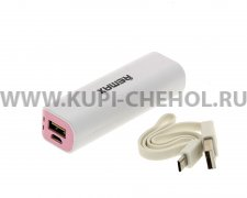 Power Bank 2600 mAh Remax Mini бело-розовый