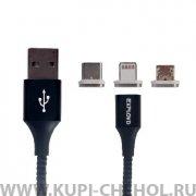 Кабель Multi USB-iP+Micro+Type-C Exployd EX-K-395 Magnetic Black 1m