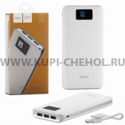 Power Bank 20000 mAh Hoco B23B White