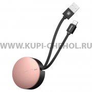 USB Apple iPhone 5 Baseus CALEP-0R Rose Gold 0.9м
