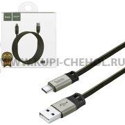 USB - Type-C кабель Hoco U27 Gray 1.2m