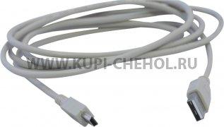 Кабель USB-Mini USB Smartbuy K640 серый 1.8m