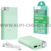 Power Bank 8000 mAh Hoco B30 Cyan