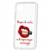 Чехол-накладка Huawei P40 Lite Kruche Print Red lipstick