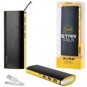 Power Bank 12000 mAh Proda PPP-11 Black/Yellow