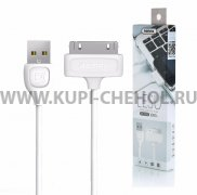 Кабель USB-Apple iPhone 4 Remax RC-050i4 Lesu White 1m