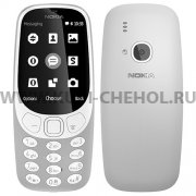 Телефон NOKIA 3310 DS Grey