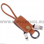 USB Apple iPhone 5 Remax Western RC-034i Brown