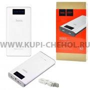 Power Bank 20000 mAh Hoco B3 White.