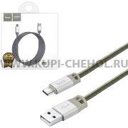USB - Type-C кабель Hoco U27 Silver 1.2m