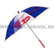 Детский зонт Remax RT-U6 Multicolor