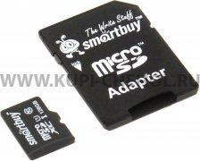 Micro SD 128Gb class 10 к/п Smartbuy XC + адаптер