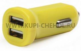 Автоадаптер 2.1А 2USB SmartBuy SBP-8330 жёлтый