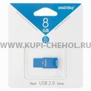 ФЛЕШ SmartBuy Funky series 8GB Blue