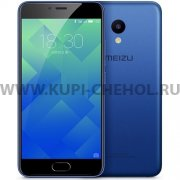 Телефон Meizu M5 16GB Blue