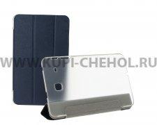 Чехол откидной Samsung Galaxy Tab E 8.0 SM-T377 Trans Cover синий