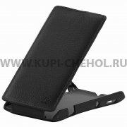 Чехол флип Sony C2105 / S36H Xperia L RADA черный 8000