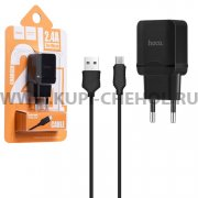 СЗУ Micro-USB 2.4A Hoco C22A Black