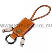 USB - micro USB кабель Remax Western RC-034m Brown