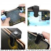 Игровой триггер для телефона с охлаждением Baseus SUCJLF-01 Black