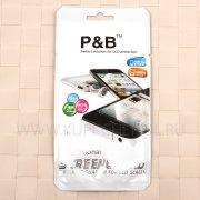 Плёнка на дисплей HTC One M9 8358 матовая