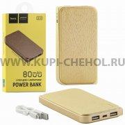 Power Bank 8000 mAh Hoco B14 Gold.