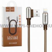 USB Apple iPhone 5 Hoco U17 Symmetric Coffee 2m 2.4A